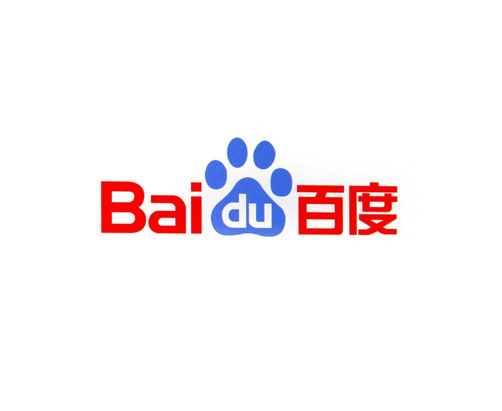 Baidu spider. Learn all the secrets the Baidu Crawler